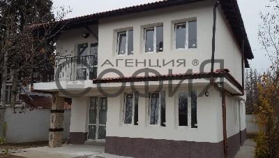 Продава Къща